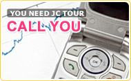 You Need JC Tour Call You
