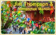 Jim Thompson and Vimanmek Mansion