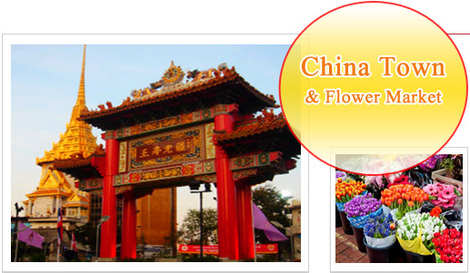 Chinatown and Flower Market